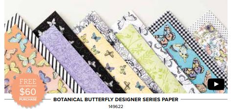 botanical butterfly dsp